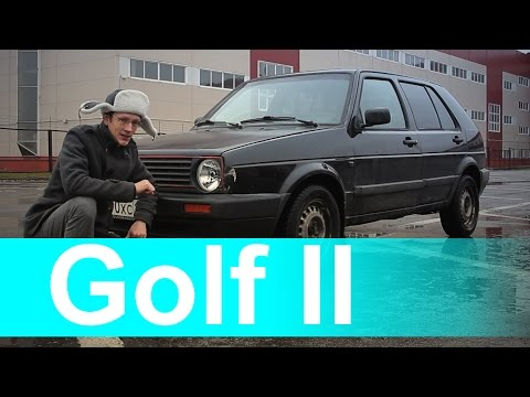 Обзор VolksWagen Golf 2 (Полная версия)