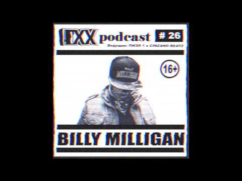 Billy Milligan - По пятам (Prod. by Scady || Sound by KeaM)