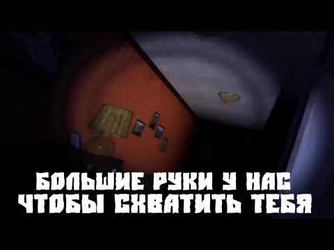 (rus sub) Five Nights at Freddy's 4 Song by TryHardNinja FNAF (перевод)
