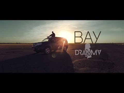 Dramma ft appledream – Вау